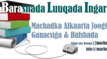 Barashada Luuqada Ingariiska
