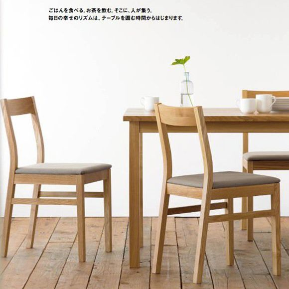Muji table and chairs