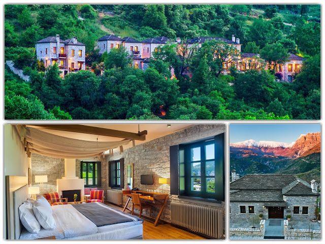 ΝΕΑ ΑΠΟ ΤΑ ΓΙΑΝΝΕΝΑ ΚΑΙ ΤΗΝ ΗΠΕΙΡΟ: ΓΙΑΝΝΕΝΑ: Το Aristi Mountain Resort & Villas εντάσ...