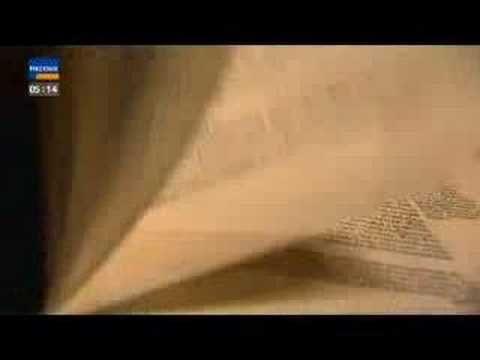 Geschichte der Päpste: Erasmus vs Papst- neue Übersetzung der Bibel- Martin Luther vs Papst-Ablasshandel - 1517 Wittenberg- Papst Leo X