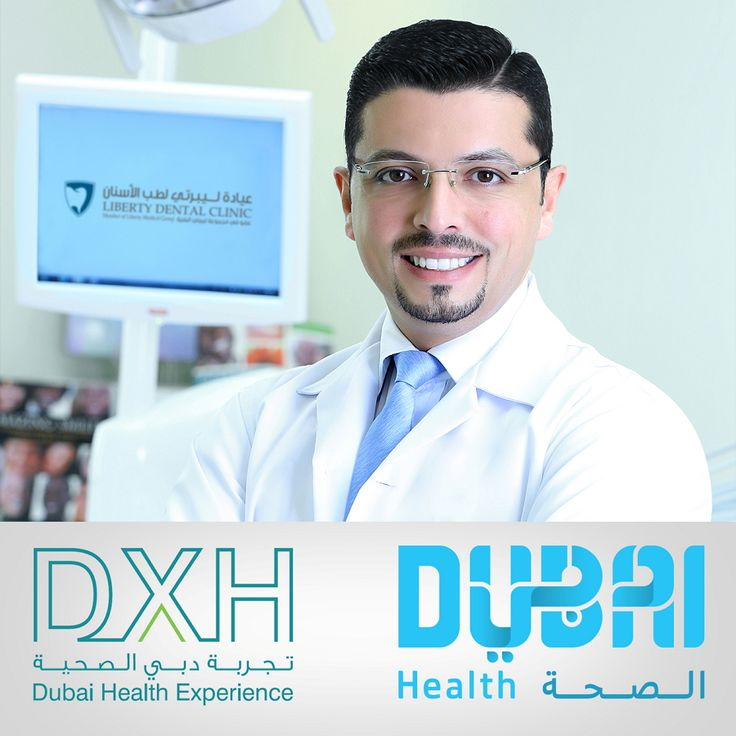 Celebrity dentist Dr. Majd Naji Stresses: Dubai is the capital of medical tourism in the region