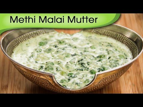 Methi Mutter Malai - Popular North Indian Punjabi Recipe By Ruchi Bharani