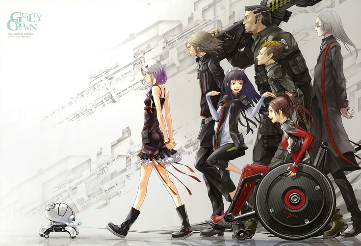 Guilty Crown The Undertaker main force