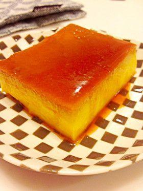 濃厚☆なめらかかぼちゃプリン by yokoasano7 【クックパッド】 簡単おいしいみんなのレシピが274万品