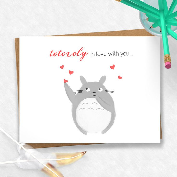 Pun Love Anniversary Greeting Card: Totoro pun by DesignsFrankly