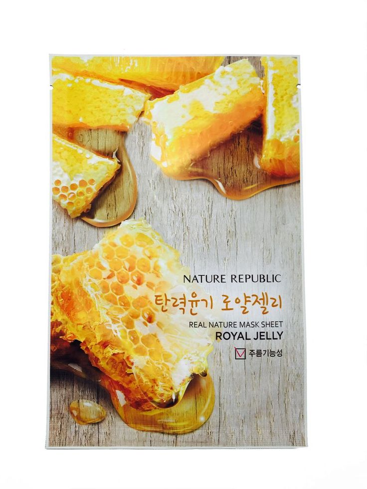 Nature Republic Royal Jelly Real Nature Mask