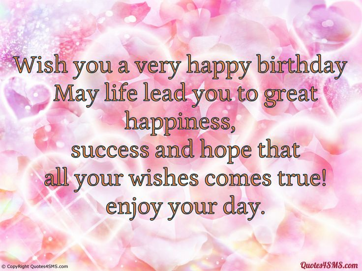 https://i.pinimg.com/736x/29/af/59/29af59a381b263bd592ae1a4cd096261--happy-birthday-wishes-quotes-birthday-sentiments.jpg