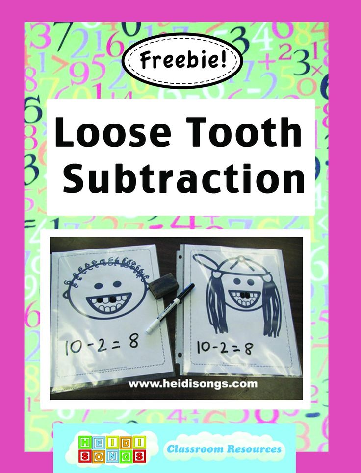 Here is a fun activity that really helped my kids that were struggling with subtraction! (Plus a FREEBIE!) If you liked Shark Teeth Addition, you'll enjoy Loose Tooth Subtraction! The kids get to color, roll the dice, & count teeth! It's a great tool for teaching basic math skills in Kindergarten!