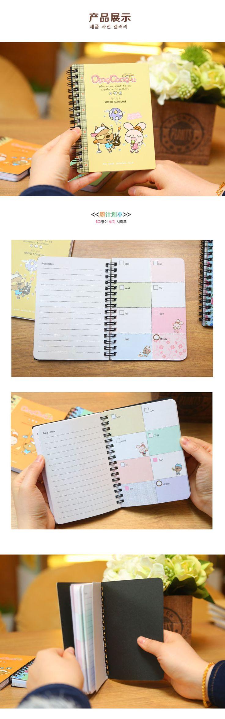 papelería cuaderno de golpe el a6 bobina espiral diario libreta tsmip envío gratis