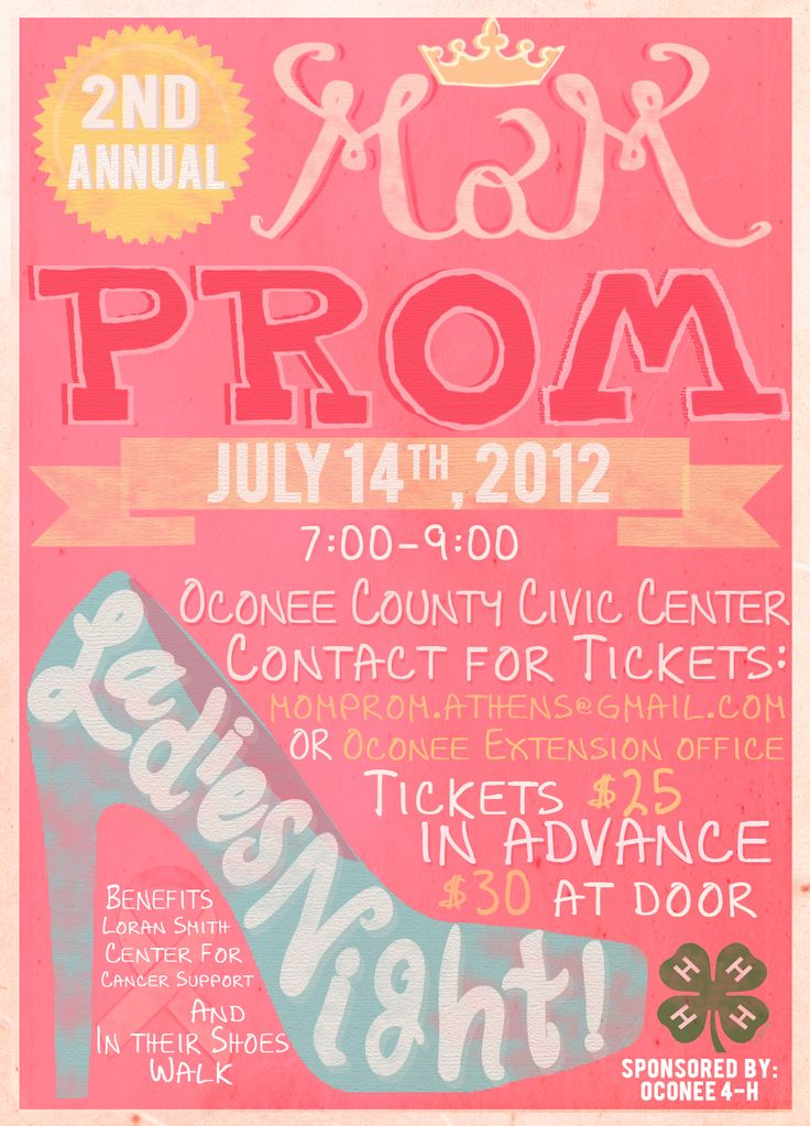 My Mom Prom is back! check out the Facebook page at Mom Prom Athens to see what fun you could have on July 14!