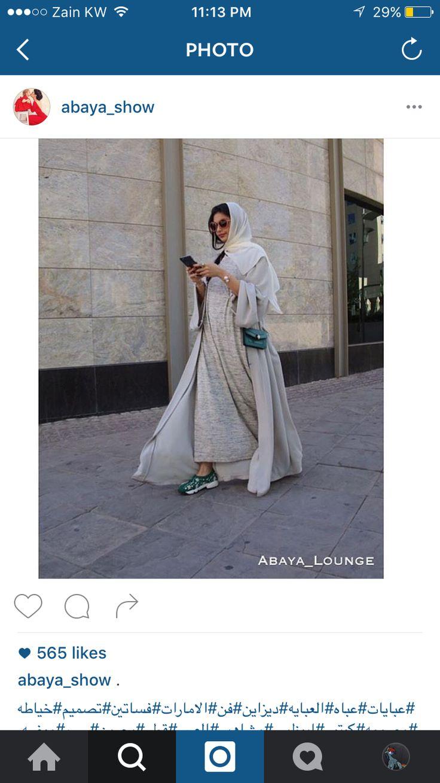 22 Best Jilbab Inspiration Images On Pinterest Abaya Fashion Hijab  Kawe Super Modest Clothing Dress Style