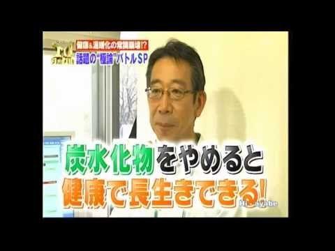 これで、カミング・アウト!さすがのアイテム情報: 【極論】炭水化物をやめると長生きできるか!?低炭水化物ダイエットは日本人向きのダイエット方法と言えま...