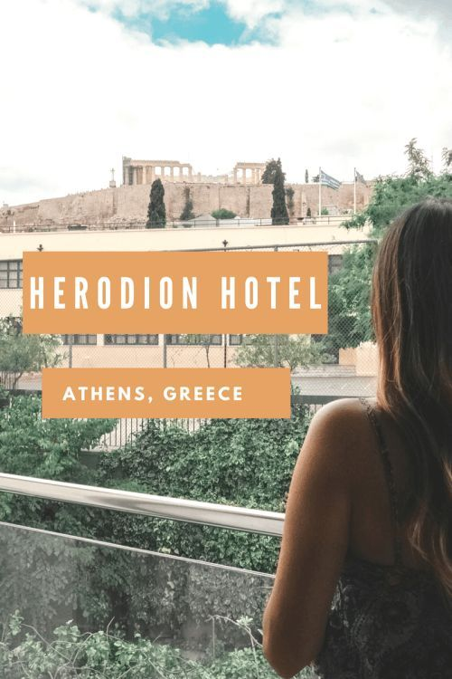 Herodion Hotel Review