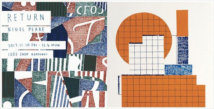 パリと北アイルランドを拠点に世界各地で活躍するアーティスト、ナイジェル・ピークの新作リトグラフの発売を記念する展覧会「RETURN」が、イデーショップ 六本木店で開催される。 このプロジェクトは、彼のドローイング集『IN …