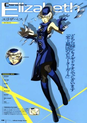 19 best persona 4 images on pinterest persona 4 sexy