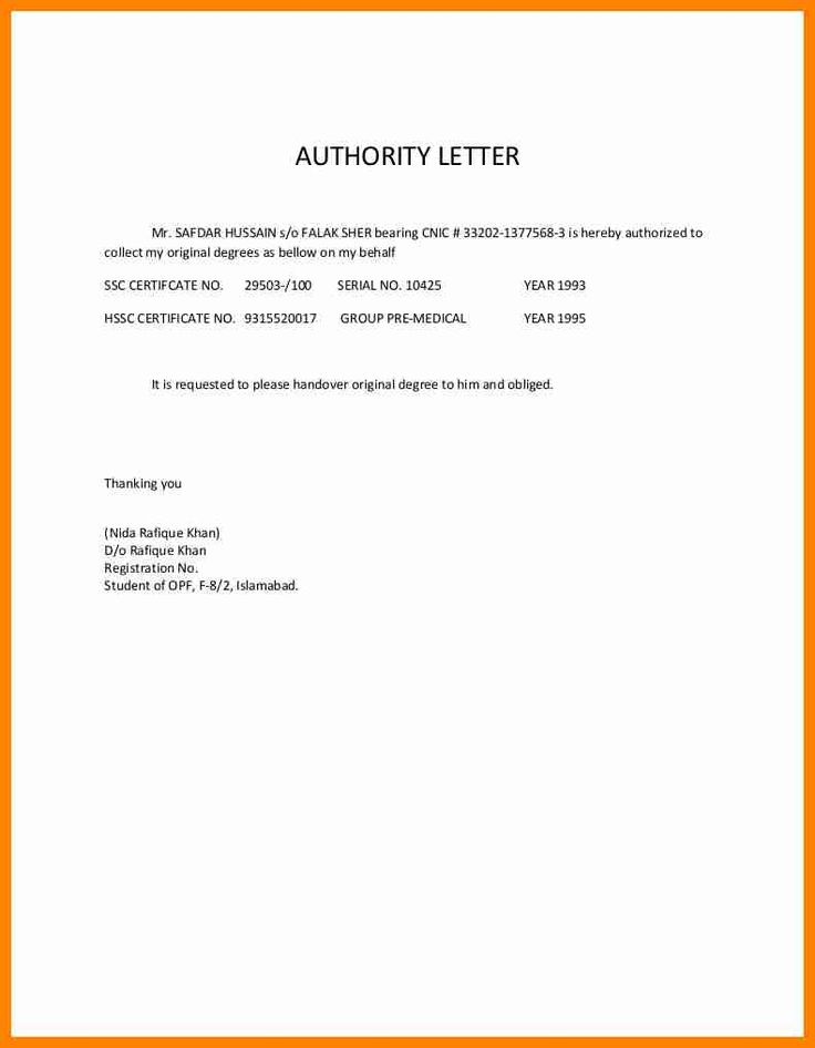5 authorization letter for document collection catering
