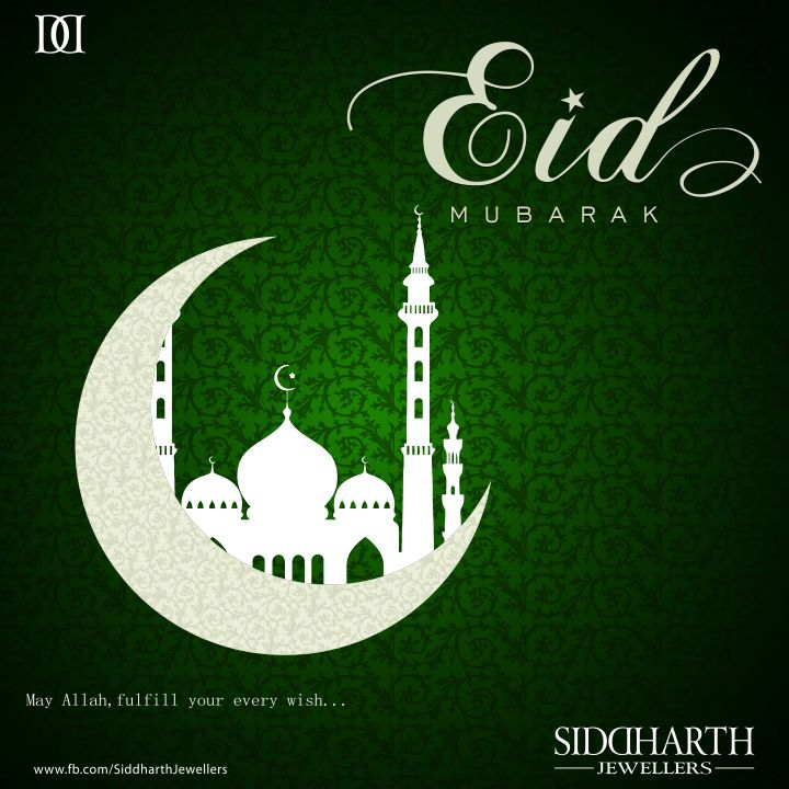 #May Allah, fulfill your every wish.#Eid Mubarak