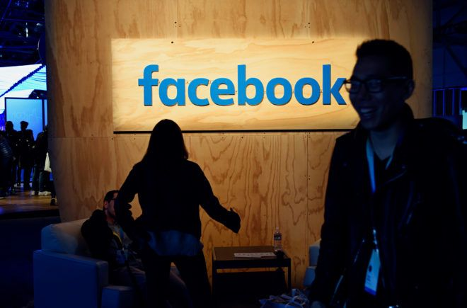 You Wont Believe What Facebook Is Giving Away for Free Now #ITBusinessConsultants