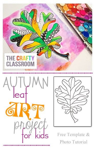 Materials: Oak Leaf Template Black Pens Oil pastels Watercolors   Name…