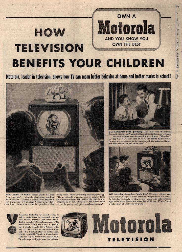 TV is good for you