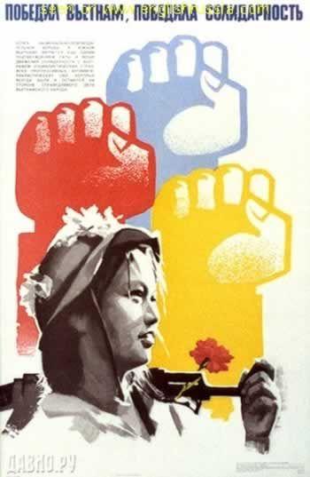 "North Vietnamese Propaganda poster ""Victory of Vietnam is a Victory of Solidarity"""