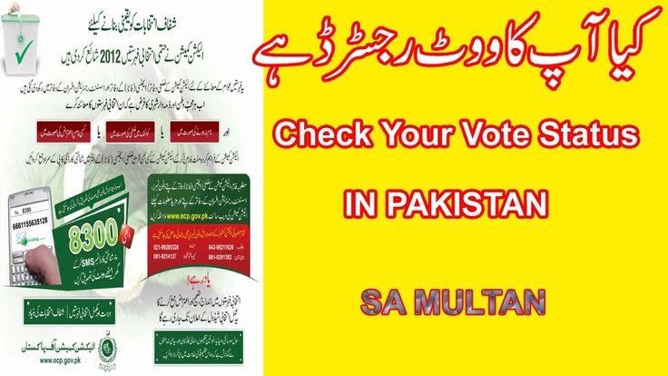 Check Your Vote Status Via SMS in Pakistan URDU Video Tutorial