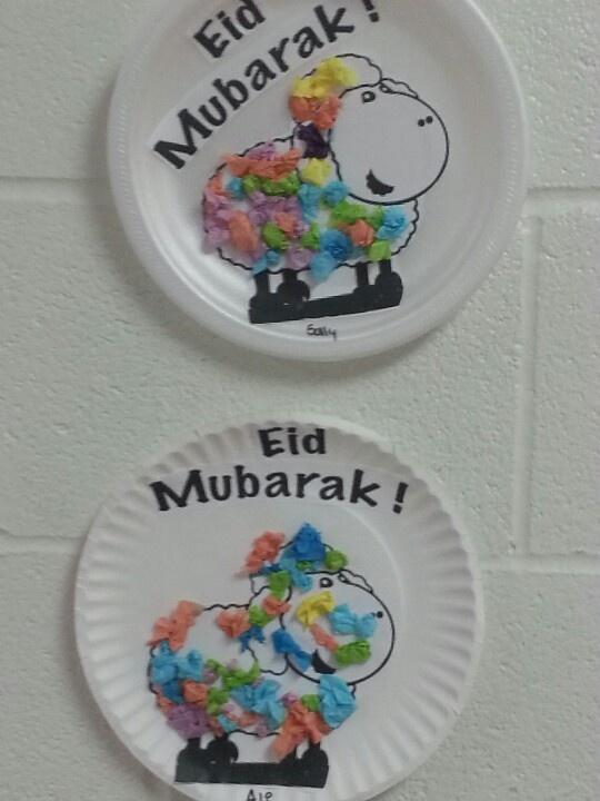 Preschool Eid Craft: