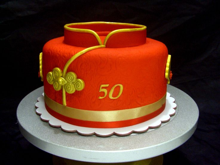 Best Cake Images On Pinterest Chinese Cake Cake Designs And Cake - Birthday cake chinese style