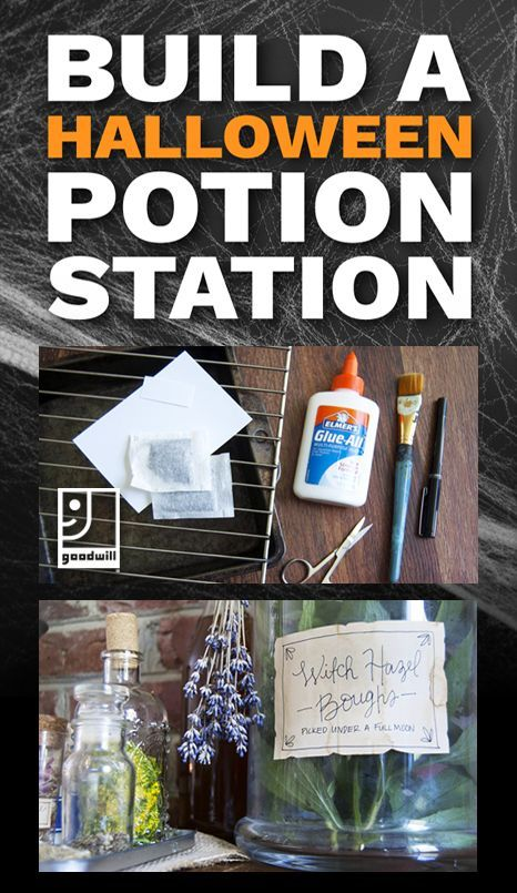 Create your own DIY potion station! A great thrifty addition to your - create halloween decorations