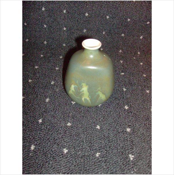 Aviemore pottery vase