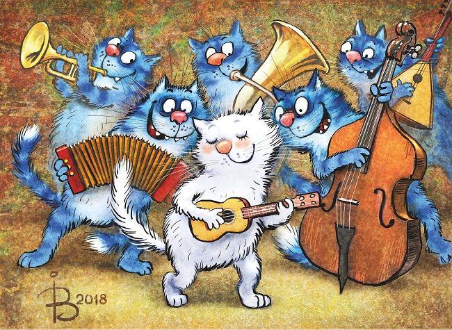 Музыкальные открытки кошки, войска