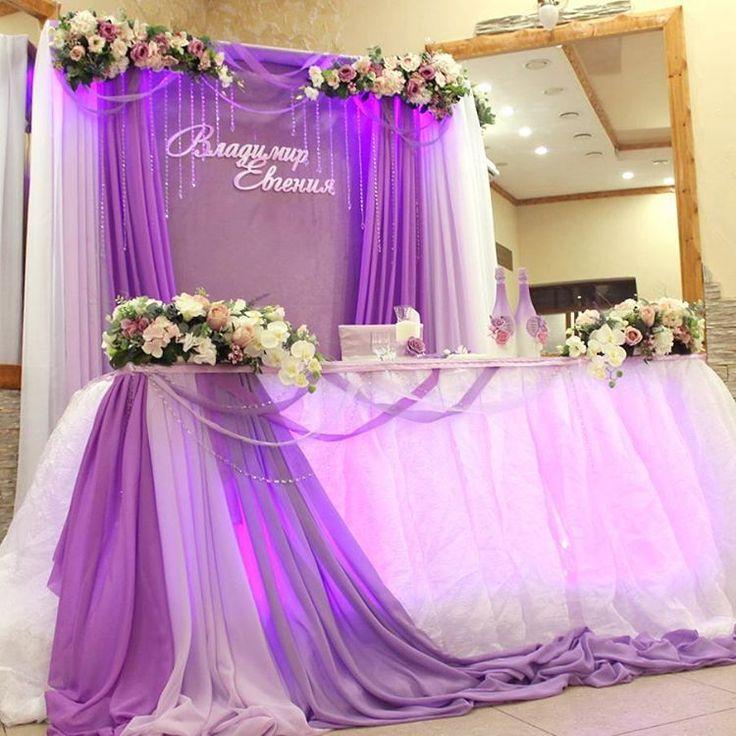 Purple Wedding Arch Decoration Ideas: Lavender, Plum, Purple & Silver/Gray