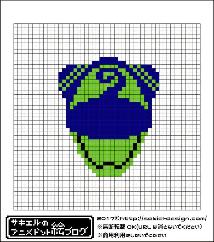 今回は宇宙戦隊キュウレンジャーのハミィが変身するカメレオングリーンのアイロンビーズ図案をご紹介します。 【宇宙戦隊キュウレンジャー】カメレオングリーンのアイロンビーズ図案 カメレオングリーン JKスラングを操るイマドキ女子。インビジブル忍術をマスターした宇宙くのいち。  PDFでもお持ち帰りできますよ。↓↓(PDFのほうが画質良いです)プリントアウトする方はぜひ! カメレオングリーン図案 この図案は個人的に楽しむ範囲でお使いください。 おすすめカメレオングリーン関連グッズ  (最後のタオルはうちの息子たちが愛用しております。名前書くとこもあってループ付きは便利です☆) キュウレンジャーの人気おもちゃランキングはコチラ 最後に ハミィちゃん可愛いよハミィちゃん(*´ω`)♡ キュートな笑顔が日曜朝の癒しです♡ ではまた~  にほんブログ村