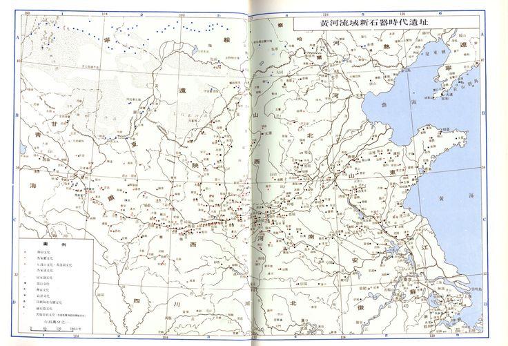 黃河流域新石器時代遺址