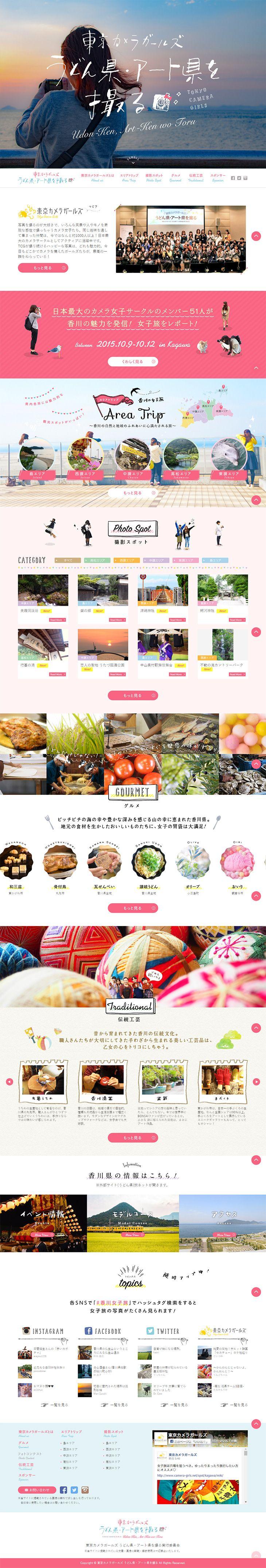 screencapture-www-tcg-kagawa-com-1459326525095.jpg (730×4297)