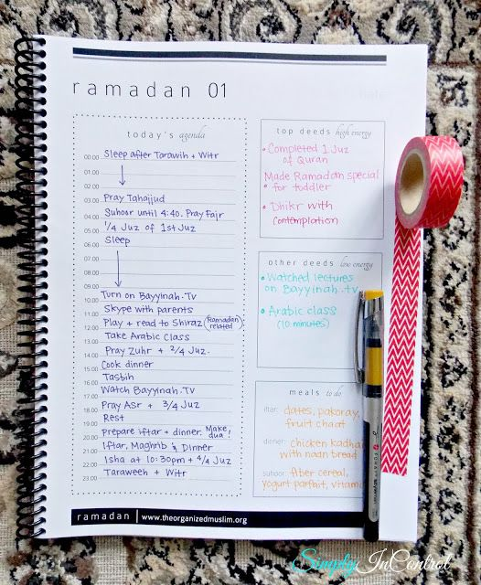 Make your Ramadan extra productive this year by using the Ramadan Planner by The Organized Muslim!