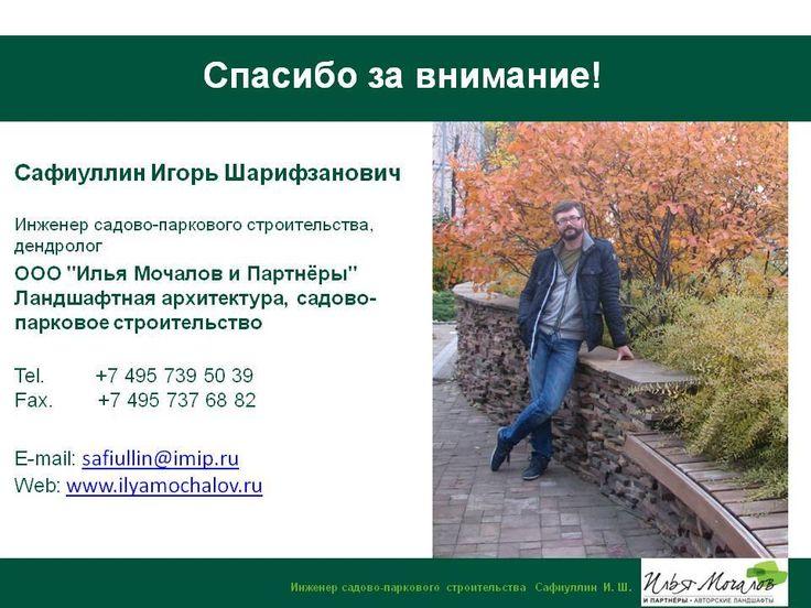 10426657_426299830899521_4293951895555247396_n.jpg (960×720)