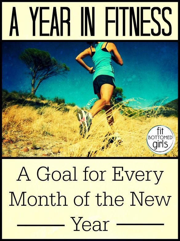 Don't just set a resolution, set a goal for every month of the New Year!   Fit Bottomed Girls