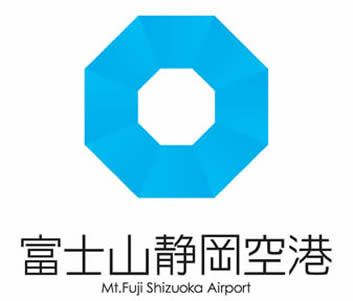 富士山静岡空港のシンボルマーク | フジブログ!!