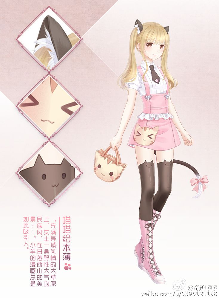 21 best anime circus outfits images on Pinterest | Anime girls Anime outfits and Drawings