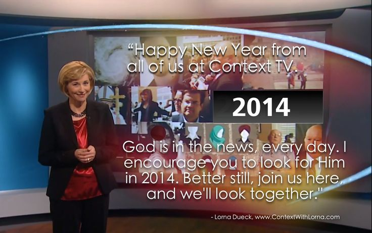 Here's Lorna's encouragement to you as you enter 2014...