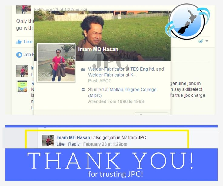 ***CLIENT FEEDBACK*** THANK YOU from JPC team!