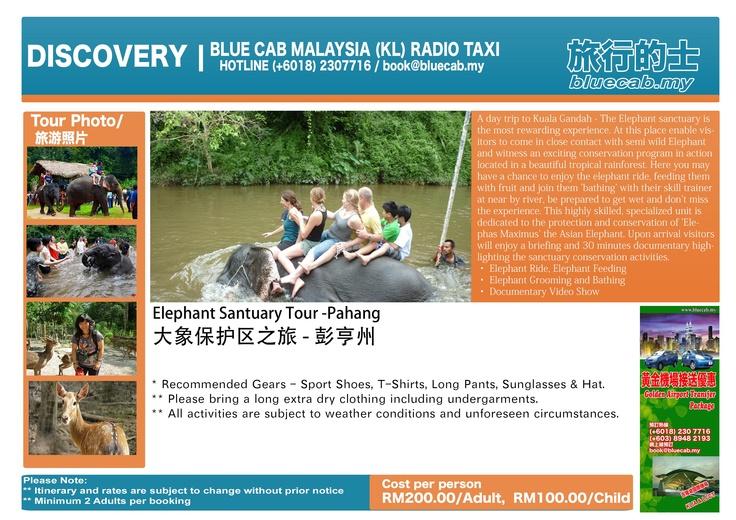 A day trip to Kuala Gandah -