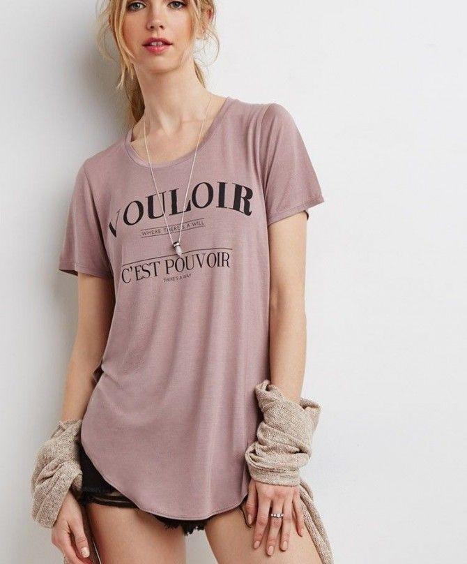 camiseta estilo y moda hipster