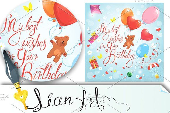 My Best Wishes For Your Birthday Holiday Cards Greeting Card Template It S Your Birthday