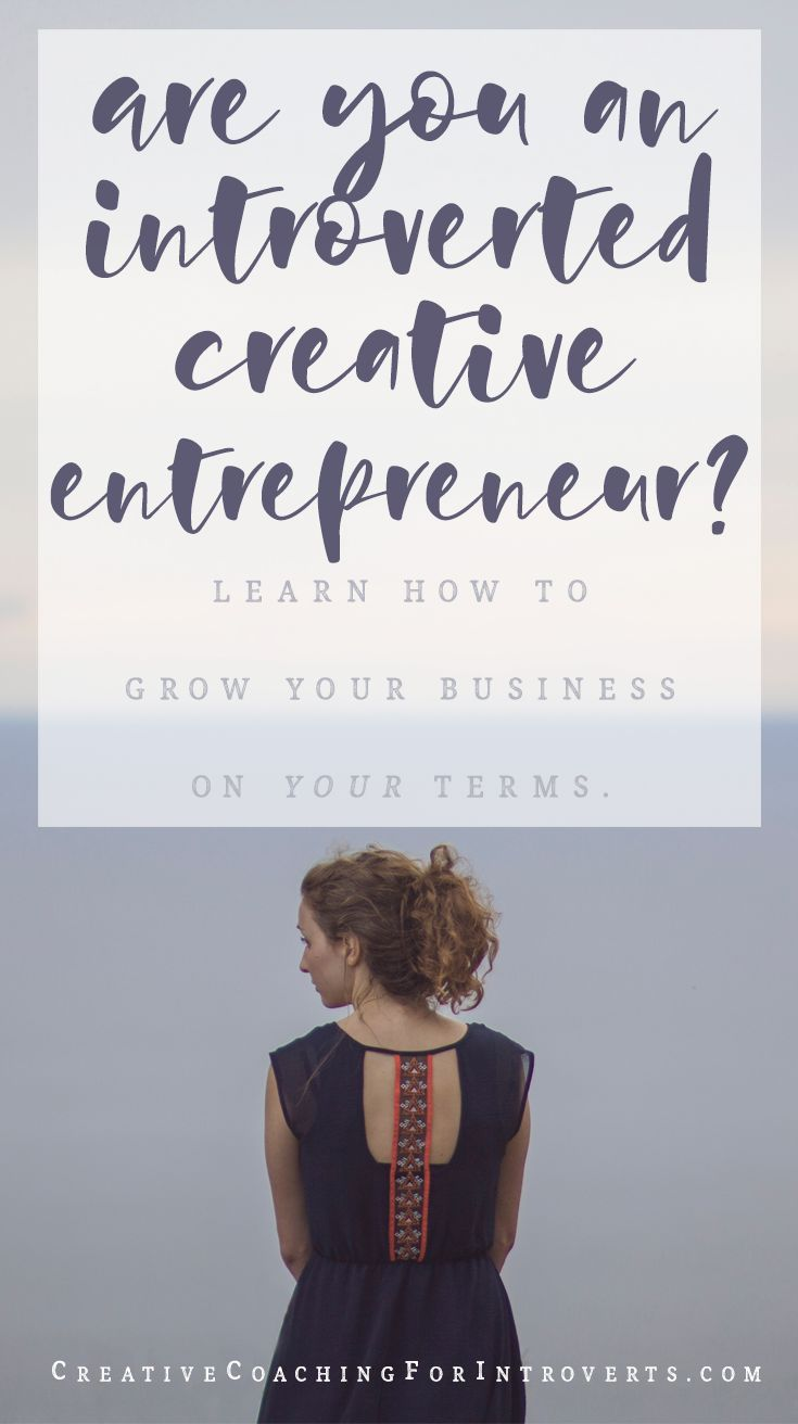 Finally! Creative business coaching for introverts! Are you an artist or creative who has been craving coaching, but you're either too introverted, too busy, or you'd just like to take things at your own pace? Here is your solution!
