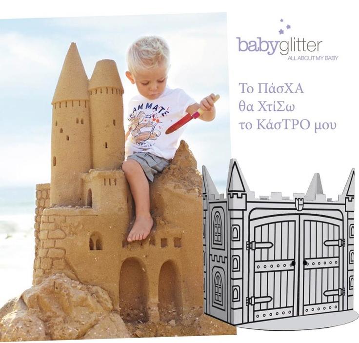 Ιδιαίτερα δώρα για το Πάσχα, για κορίτσια και αγόρια στο babyglitter.gr!  http://babyglitter.gr/gifts/special/gender__boy,girl/!/1/100/none/