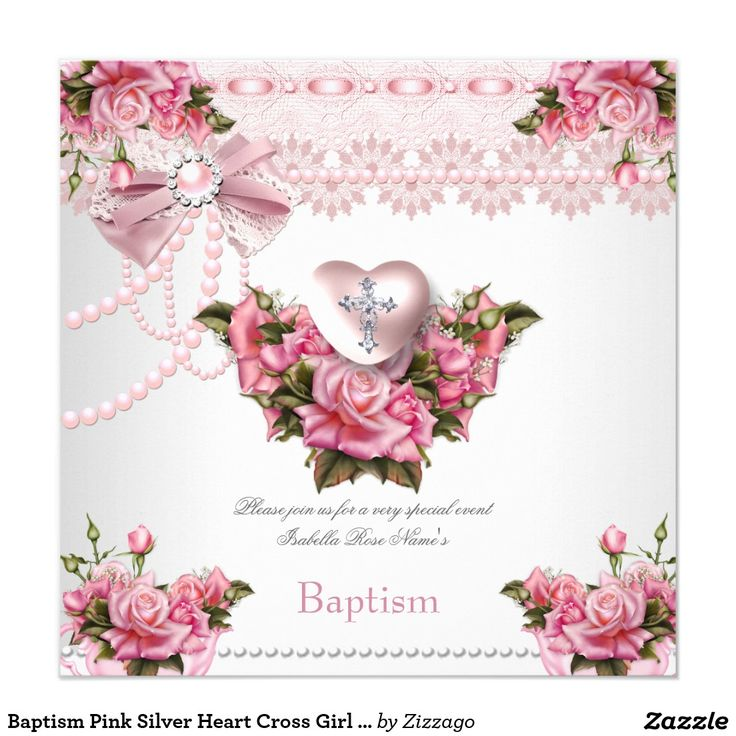 Baptism Pink Silver Heart Cross Girl Rose 5 5.25x5.25 Square Paper Invitation Card