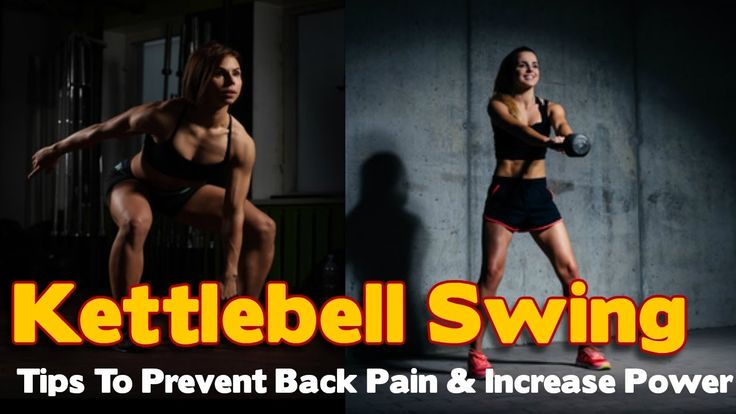 Kettlebell Swing Technique Tips To Protect Your Back & Increase Power