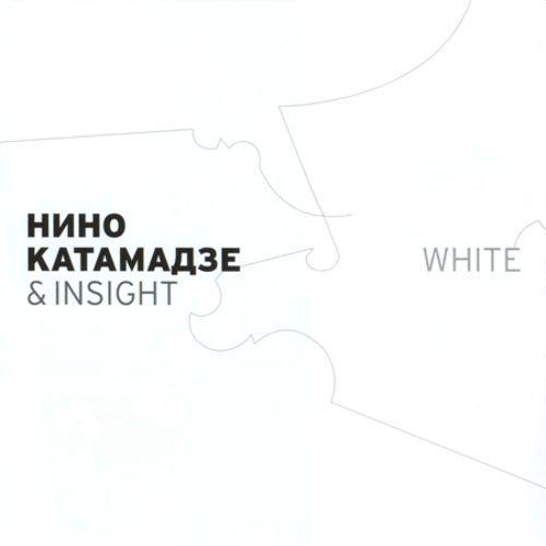 Olei by Nino Katamadze & Insight on SoundCloud